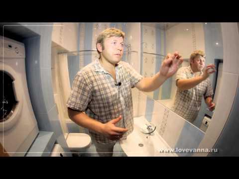 Видео Ванная после ремонта