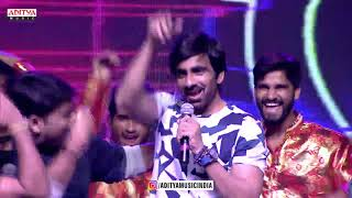 LV Revanth, RaviTeja, Mehreen Dance on Stage | @ Raja The Great Pre Release