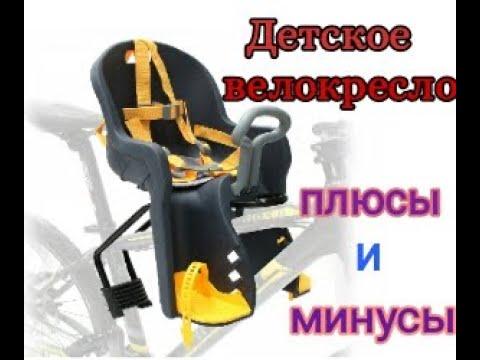 Идеальное детское кресло. Плюсы, минусы, установка.