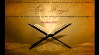 Ar-Ruqyah Ash-Shariah, Sihr, Jinns, Ayn, Quranheilung - Idris Abkar MP3