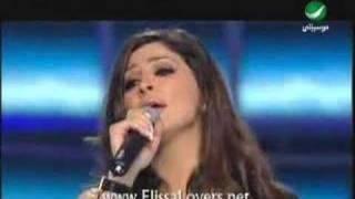Nassam 3alayna El Hawa