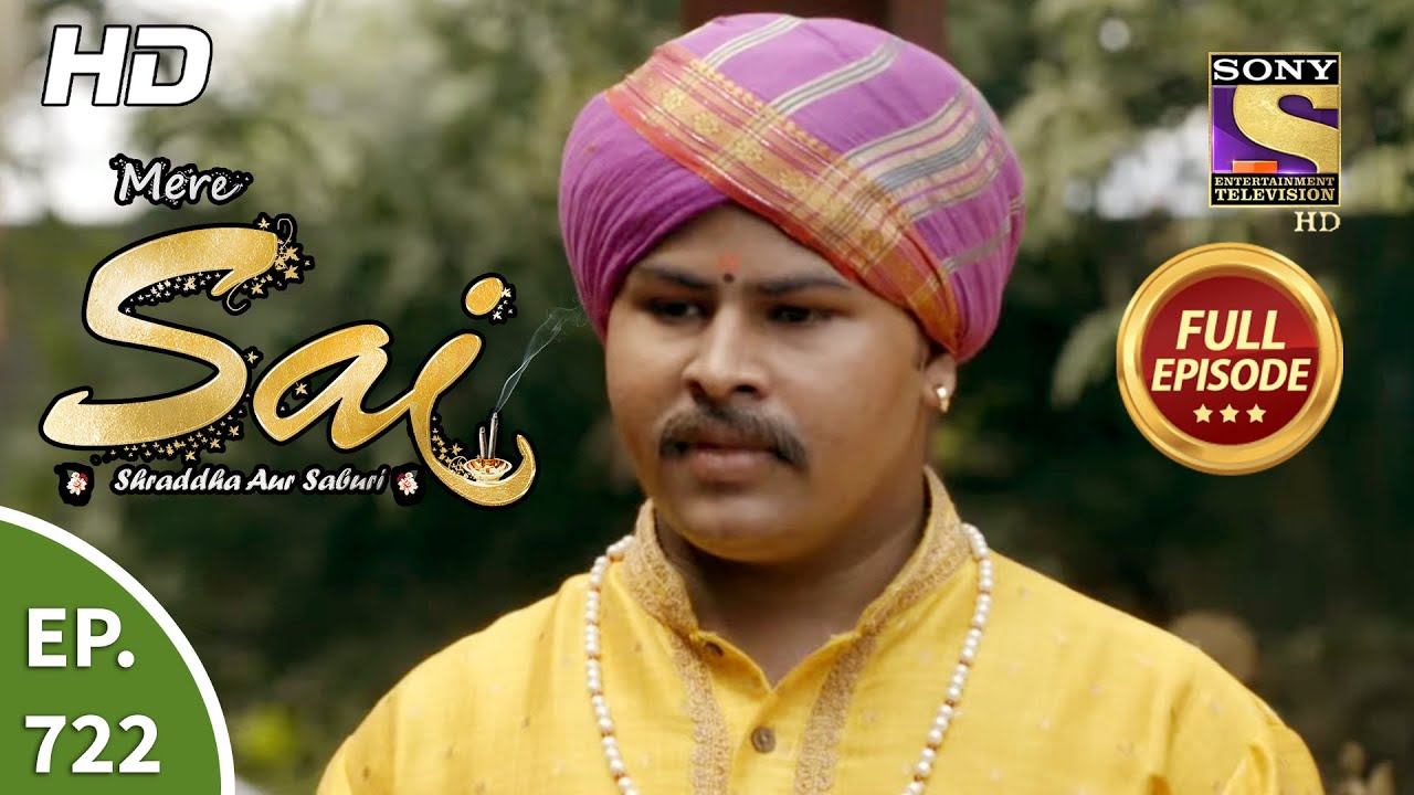 Download Mere Sai - Ep 722 - Full Episode - 16th October, 2020