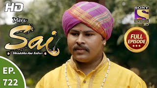 Mere Sai - Ep 722 - Full Episode - 16th October, 2020