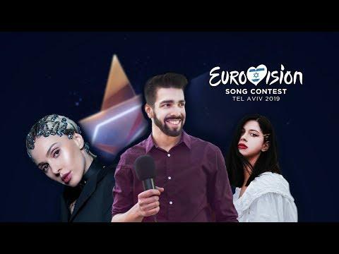 EUROVISION 2019: ΕΛΛΑΔΑ VS ΚΥΠΡΟΣ