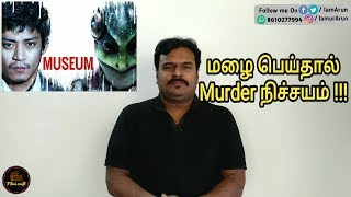 Museum (2016) Japanese Crime Thriller Movie Review in Tamil by Filmi craft