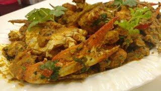 Mustard Crab Curry | সর্ষে দিয়ে কাঁকড়ার ঝাল | Recipe by Mother