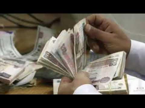 بنك القاهرة يعلن عن شهادة جديدة بعائد شهري