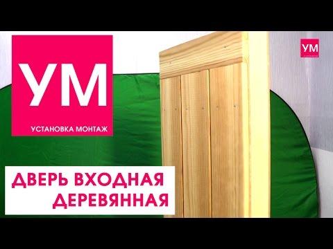 Входные металлические двери в СПб от производителя