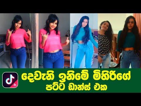 Deweni Inima Mihiri | Sachi Wickramasinghe's TikTok Dance Challenge