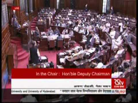 Arun Jaitley's speech in Rajya Sabha on JNU issue