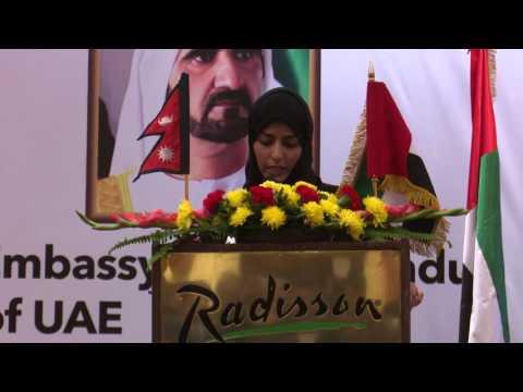 45 National Day UAE Embassy at Nepal short clip