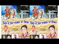 Jina na tera darshan pa laya | pinky bhanewaliya | charanjit titu sandrewal | jai Goga ji | new song
