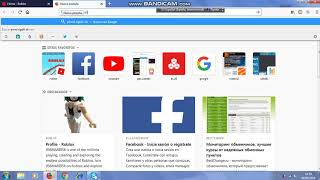 rogor shevcvalot foni robloxshi tutorial