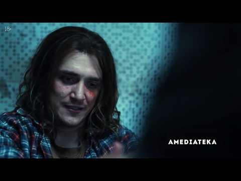 Допрос (Interrogation) - Русский трейлер 2020 (1 сезон) #сериал #криминал
