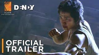 FIREBALL | Official Australian Trailer
