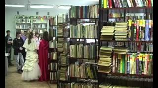В Златоусте состоялась акция ''Библионочь''