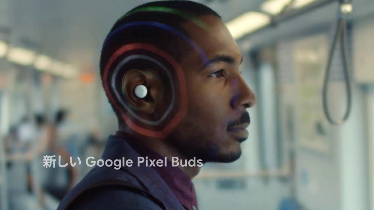 Google Pixel Buds : いよいよ、日本発売