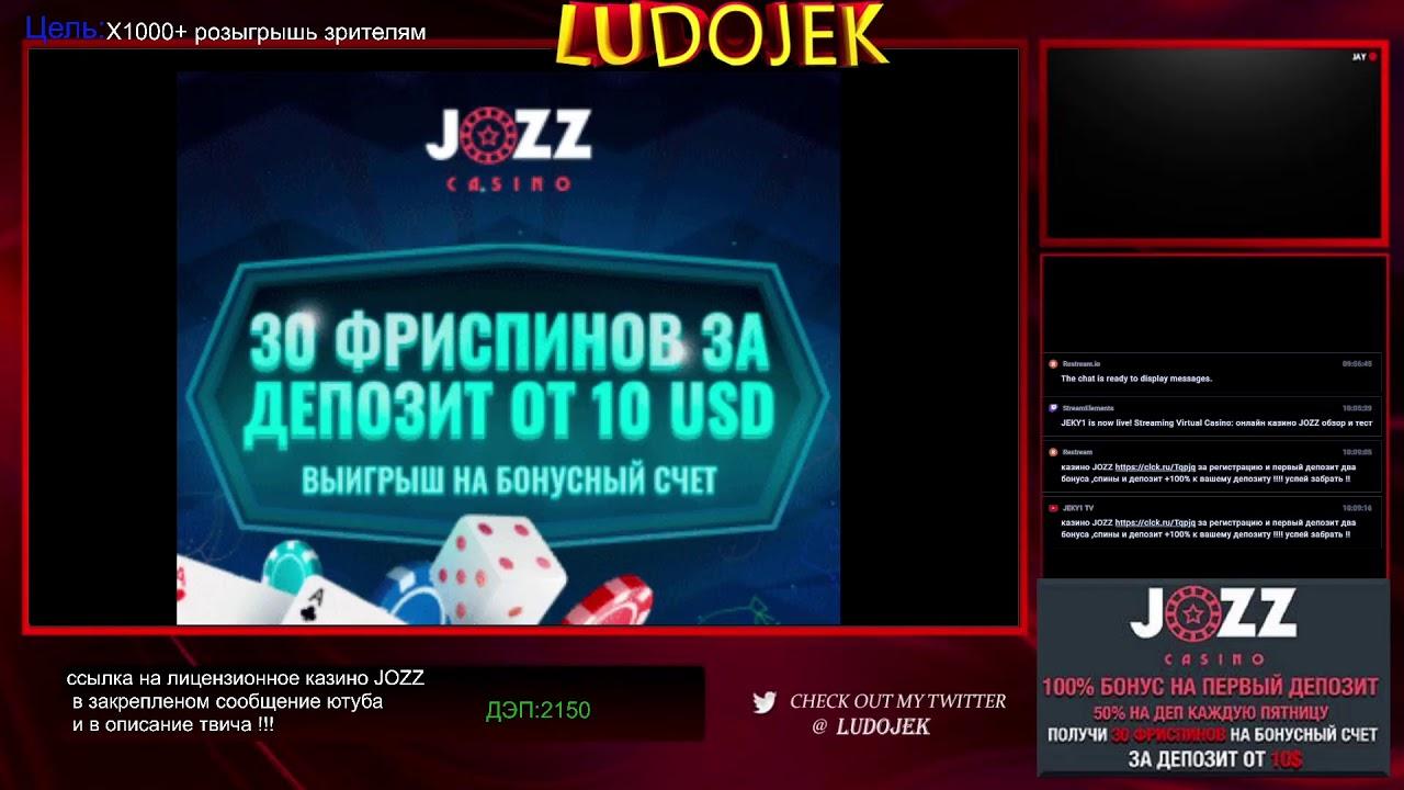 Тест онлайн казино как заработать деньги в интернете без вложений в рулетку