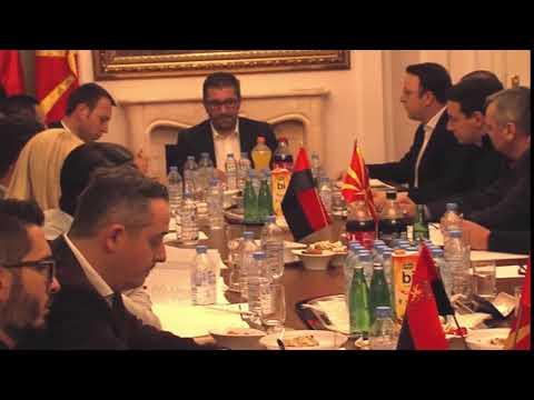 Извршен комитет на ВМРО-ДПМНЕ 15.01.2018
