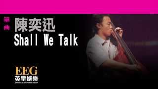 陳奕迅Eason Chan《Shall We Talk》OFFICIAL官方完整版[LYRICS][HD][歌詞版][MV]