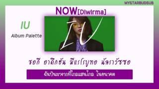 [THAISUB]IU (아이유) - NOW [Dlwlrma] (이 지금) #ซับดาว