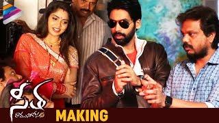 Sita Ramuni Kosam 2017 Telugu Movie Making | Karunya | Sharath | Latest Telugu Movies 2017