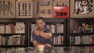中美貿易戰下,華為手機變相機 - 20/05/19 「三不館」1/2