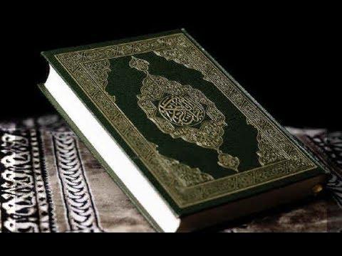 Kuran Okuduktan Sonra Bağışlama Duası