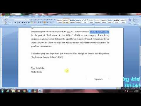 How to properly write a job application (bangla tutorial)