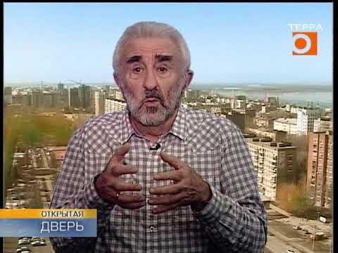 Михаил Покрасс. Открытая дверь. Эфир передачи от 06.11.2018