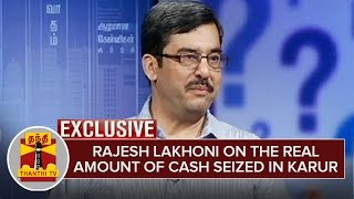 Rajesh Lakhoni reveals the truth behind the real amount of Cash seized in Karur | Exclusive