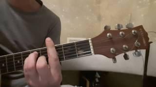 Урок на гитаре. Сплин - вниз головой, аккорды.