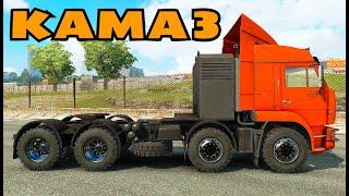 Мультик игра про камаз.мультики про грузовики для мальчиков.мультики про грузовые машинки.грузовичок