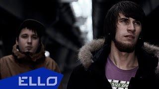 Mechanical Animals ft. Viacheslav Sokolov - No brakes / ELLO UP^ /