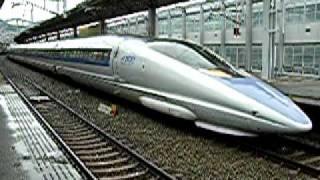 "JR West Japan Shinkansen Series 500 ""NOZOMI"""