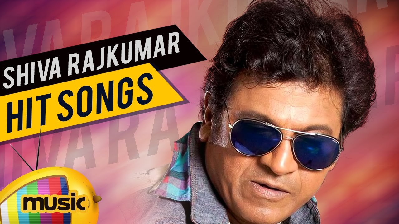 Shiva Rajkumar Super Hit Songs | Video Jukebox | Shivraj Kumar Kannada  Songs | Mango Music Kannada