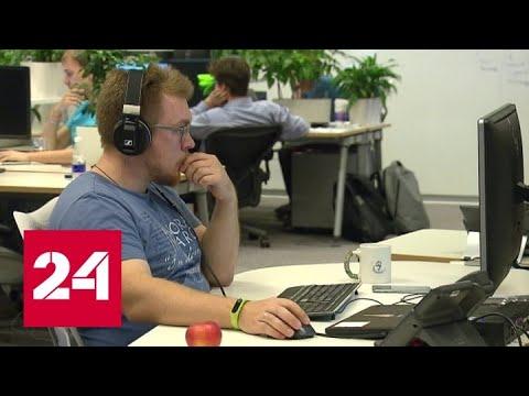 Сбой в работе Mail.Ru: ошибка 500 и пропавшие аккаунты - Россия 24
