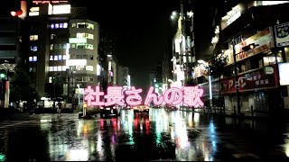 Newアルバム「ほねざんまい」 2017年9月6日発売 GEBOKU-0001 ¥2000+ta...