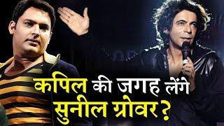 SHOCKING! Sunil Grover's new show will replace Kapil Sharma Show?