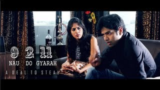Nau Do Gyarah - Telugu Short film by TMC pictures (with English subtitles)