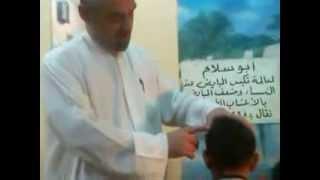 ابوسلام الباهضي علاج الثعلبة في الراس