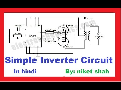 simple inverter circuit making in hindi youtube rh youtube com