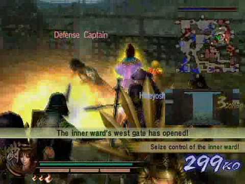 Samurai Warriors 2 XL - Oichi's Fifth Weapon