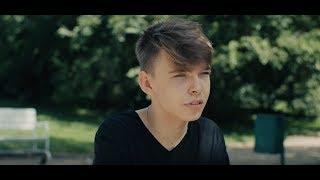 Remo ft. Artur Sikorski - Przepraszam Cię (oficjalny teledysk)