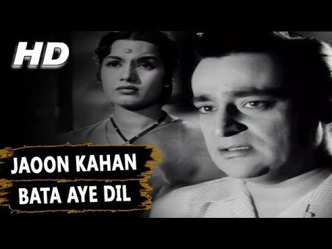 Jaoon Kahan Bata Aye Dil | Mukesh | Chhoti Bahen 1959 Songs | Nanda