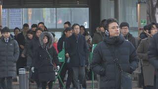 찬바람에 서울 체감 -5도…내일 아침 더 춥다 / 연합…