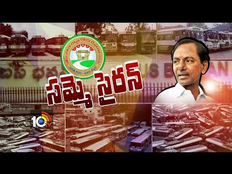 Hot Debate on TSRTC Strike & RTC Losses | CM KCR Comments on RTC Employes | 10TV