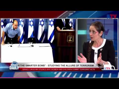 """M.K. Dr. Anat Berko - New Edition of """"The Smarter Bomb"""" - 04.09.16"""