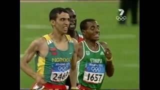 El Guerrouj 5000m Athens Gold
