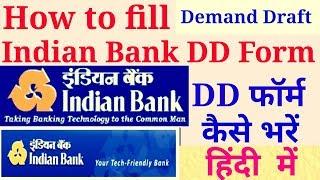 Hint Banka DD Form doldurmak için: tamamen Türkçe olarak açıklanmıştır